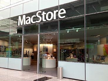 MacStore Plaza Dakota (WTC)