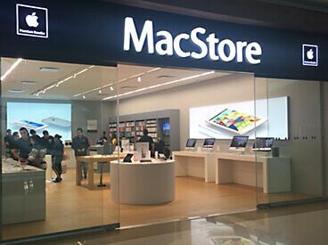 MacStore Fórum Buenavista