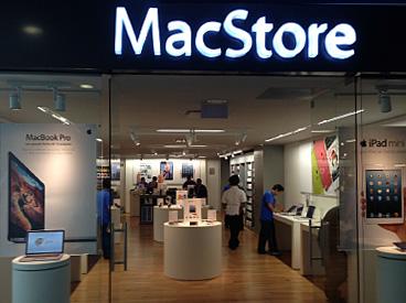 MacStore Acoxpa